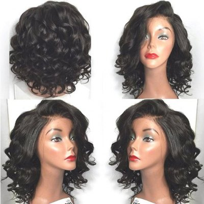 Short Wavy Side Parting Wig