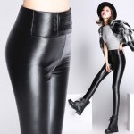 High Waist Buttoned PU Leather Leggings deal