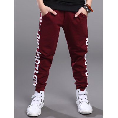Sportive Letter Printed Jogger Pants
