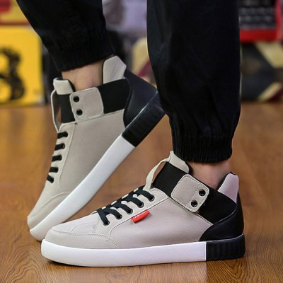 Lace Up Colour Block Elastic Band Casual ShoesCasual Shoes<br>Lace Up Colour Block Elastic Band Casual Shoes<br><br>Closure Type: Lace-Up<br>Embellishment: None<br>Gender: For Men<br>Occasion: Casual<br>Outsole Material: Rubber<br>Package Contents: 1 x Casual Shoes (pair)<br>Pattern Type: Patchwork<br>Season: Spring/Fall<br>Shoe Width: Medium(B/M)<br>Toe Shape: Round Toe<br>Toe Style: Closed Toe<br>Upper Material: Suede<br>Weight: 0.850kg