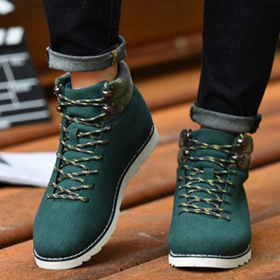 Metal Camouflage Pattern Lace-Up Casual Shoes