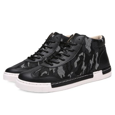 Splicing PU Leather Colour Block Casual Shoes