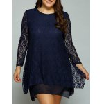 Plus Size Layered Asymmetrical Lace Dress