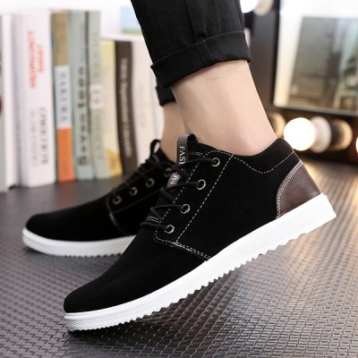 Color Block Splicing Lace-Up Casual Shoes