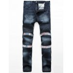 Zipper Fly Straight Insert Scratched Pintuck Jeans