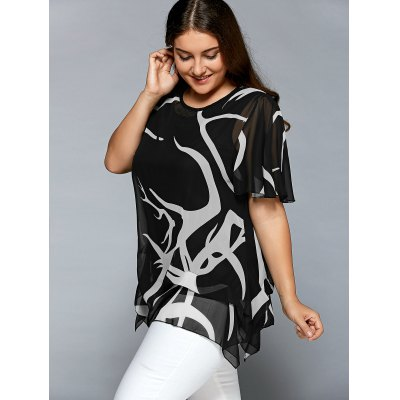 Printed Chiffon Asymmetric Plus Size BlousePlus Size Tops<br>Printed Chiffon Asymmetric Plus Size Blouse<br><br>Material: Polyester<br>Fabric Type: Chiffon<br>Clothing Length: Long<br>Sleeve Length: Half<br>Collar: Scoop Neck<br>Style: Fashion<br>Season: Spring,Summer<br>Pattern Type: Print<br>Weight: 0.197kg<br>Package Contents: 1 x Blouse