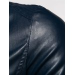 Plus Size Stand Collar Casual Zip-Up PU-Leather Jacket for sale
