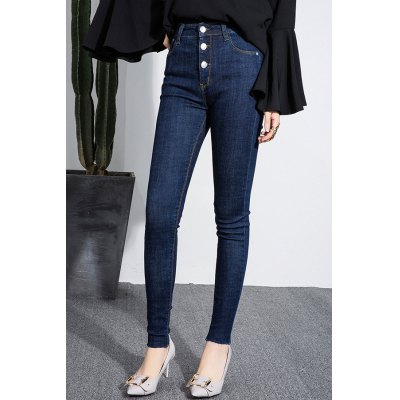 Button Fly Pencil Jeans