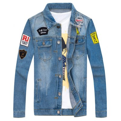 Patched Scratched Button Up Jean Jacket