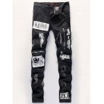 Stub Zipper Embellished Graphic Print Jeans