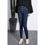 Button Fly Pencil Jeans deal