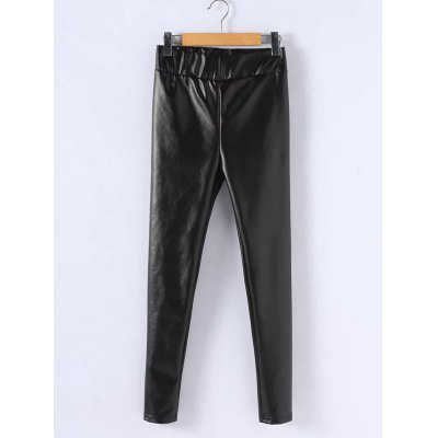 Slim PU Leather Leggings