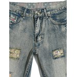 Cat's Whisker Distressed Zipper Fly Straight Leg Jeans deal