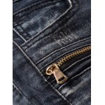 Ribbed Insert Straight Leg Zippered Ripped Jeans deal