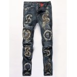 Distressed Stud Embellished Zipper Fly Straight Leg Jeans