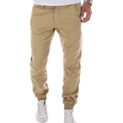 Button Pocket Back Jogger Pants