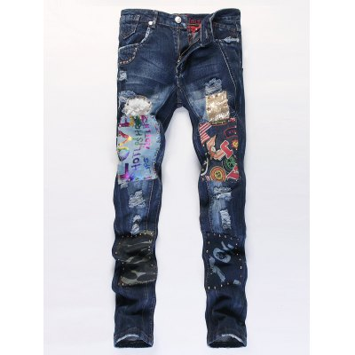 Stud Embellished Zipper Fly Patchwork Ripped Jeans