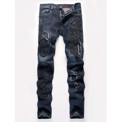 Zip Fly Applique Design Distressed Jeans