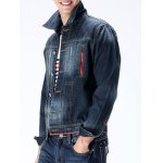 Zippered Button Up Contrast Trim Denim Jacket deal