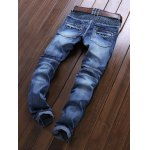 Skinny Mid Waisted Zip Fly Moto Jeans deal