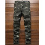 cheap Zippered Multi-Pocket Ribbed Insert Camo Jeans