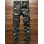 Zippered Multi-Pocket Ribbed Insert Camo Jeans