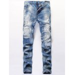 Paint Splatter Print Patched Frayed Ripped Jeans