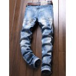 cheap Paint Splatter Print Patched Frayed Ripped Jeans