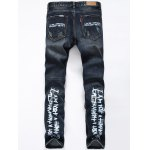 cheap Zipper Fly Graphic Print Distressed Jeans