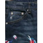 best Zip Fly Animal Embroidery Jeans