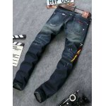 Zip Fly Animal Embroidery Jeans deal