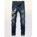 Zip Fly Animal Embroidery Jeans