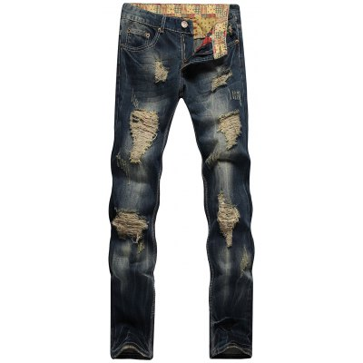 Retro Style Ripped Jeans