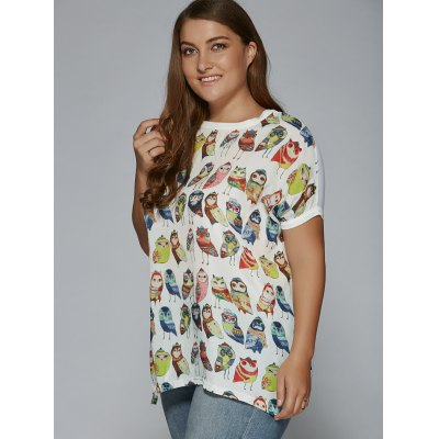 Night Owl Print Patchwork Furcal T-ShirtPlus Size Tops<br>Night Owl Print Patchwork Furcal T-Shirt<br><br>Material: Cotton,Polyester<br>Clothing Length: Regular<br>Sleeve Length: Short<br>Collar: Round Neck<br>Style: Fashion<br>Season: Summer<br>Embellishment: Spliced<br>Pattern Type: Animal<br>Weight: 0.160kg<br>Package Contents: 1 x T-Shirt