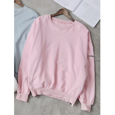 Letter Embroidered Zippered Sweatshirt