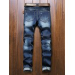 cheap Zippered Scratched Rib Paneled Biker Jeans