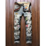 Patch Design Zipper Fly Frayed Ripped Jeans