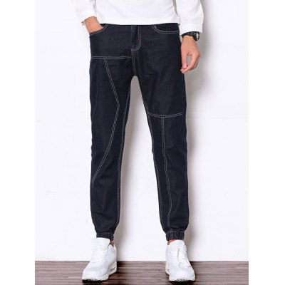 Zipper Fly Beam Feet Denim Jogger Pants