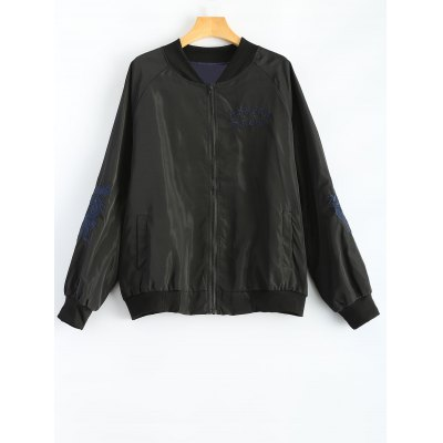Stand Neck Retro Embroidered Jacket