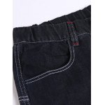 Zip Fly Suture Design Jean Joggers photo