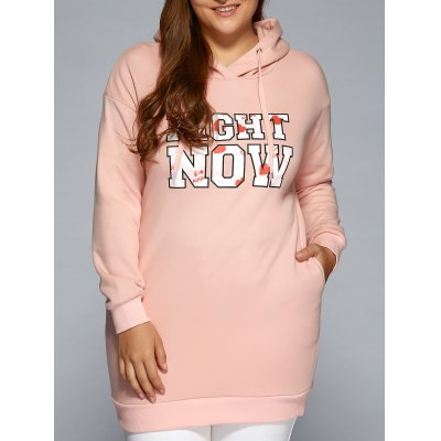 Right Now Print Long Pullover Pink Hoodie