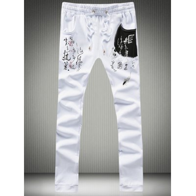 Plus Size Chinoiserie Calligraphy Print Lace-Up Beam Feet Jogger Pants