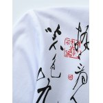 Plus Size Chinoiserie Calligraphy Print V-Neck Long Sleeve T-Shirt for sale