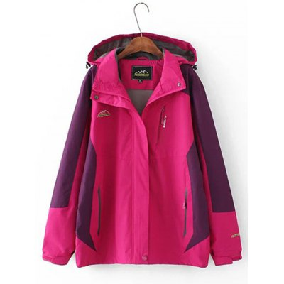 Windbreaker Plus Size Hooded Jacket