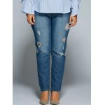 Skinny Plus Size High Waisted Distressed Jeans