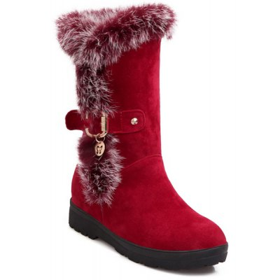 Buckle Faux Fur Increased Internal Mid-Calf Boots