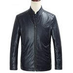 Embossed Stand Collar Zip Up PU Leather Jacket