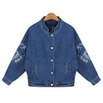 Embroidered Buttoned Denim Jacket