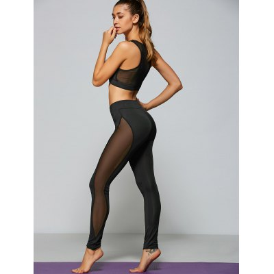 Yarn Patch Sport Bra+Pants