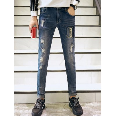 Zigzag Stitch Scratched Patched Ripped Jeans